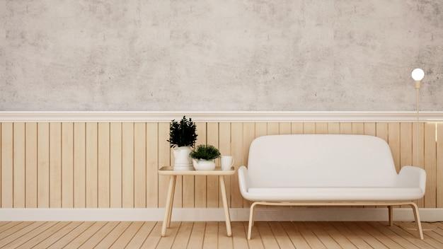 Soggiorno in appartamento o casa - rendering 3d
