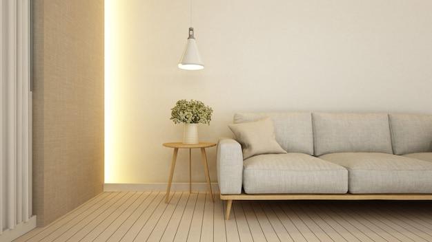 Soggiorno in appartamento o hotel - rendering 3d