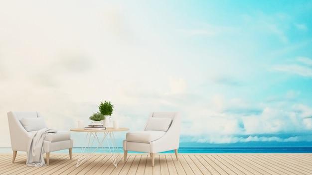 Soggiorno sul terrazzo vista mare - rendering 3d
