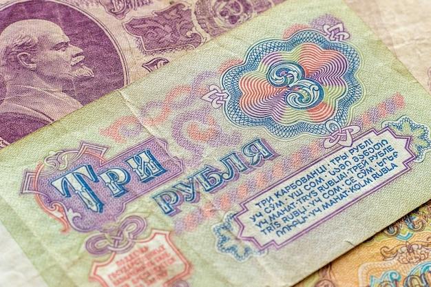 Soldi sovietici vintage.