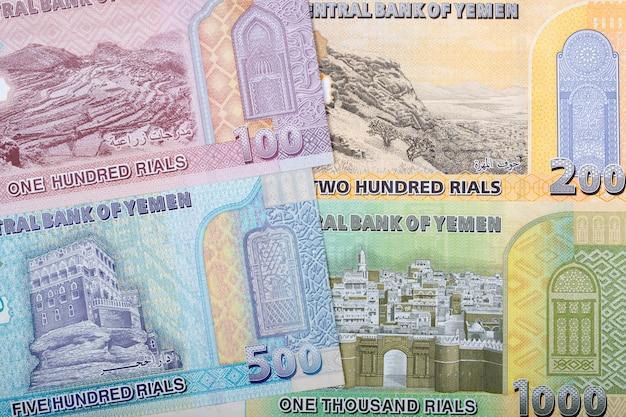Soldi yemeniti - rial un'impresa