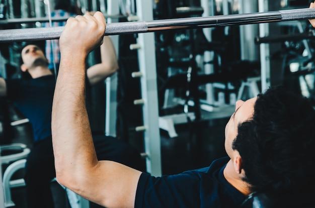 Sport, fitness, bodybuilding