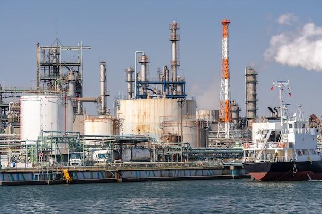 Stabilimento della fabbrica chimica