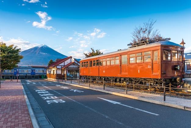 Stazione di kawaguchiko a fujikawaguchiko, giappone