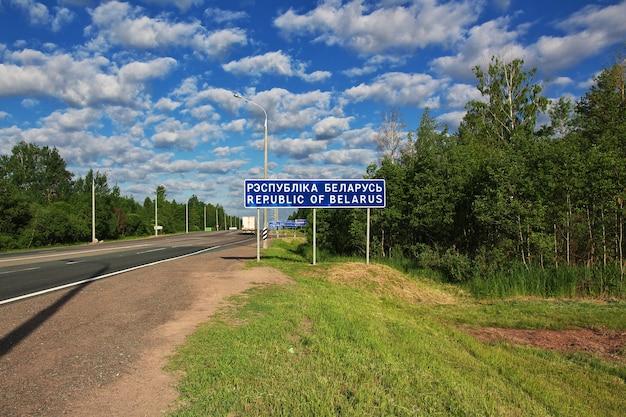 Strada ad alta velocità in bielorussia