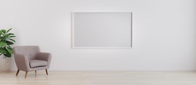 Struttura orizzontale in bianco con la poltrona marrone con la pianta verde nella stanza luminosa con la parete leggera e la stanza di parquet di legno. sala interna con cornice orizzontale vuota per mockup. rendering 3d