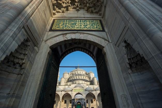 Sultanahmet, moschea blu e hagia sophia, istanbul, turchia
