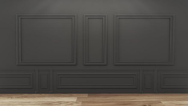 Svuoti l'interiore della stanza di lusso con la parete nera sul pavimento di legno. rendering 3d