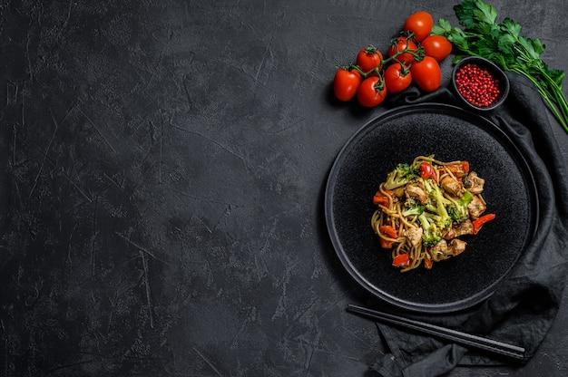 Tagliatelle di soba con sfondo di manzo, carote, cipolle e peperoni dolci