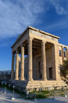 Tempio del partenone dell'acropoli di atene, in grecia.