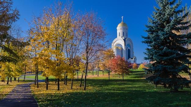Tempio del santo grande martire giorgio il vittorioso