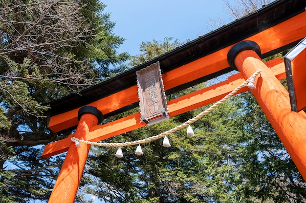 Tempio del santuario di torii, in giappone