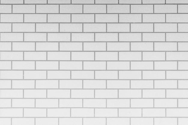 Texture muro bianco