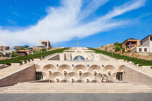 The cascade, yerevan