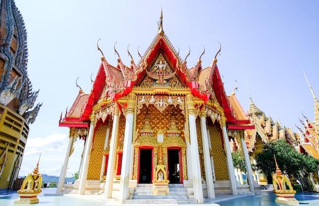 Tiger cave temple (wat tham sua), tha muang, kanchanaburi, tailandia