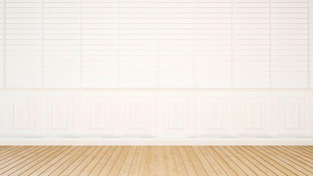 Tono bianco della stanza vuota per materiale illustrativo - rappresentazione 3d