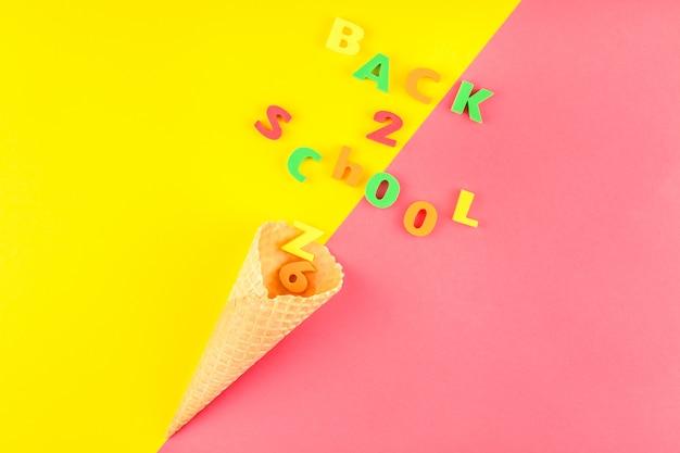 Torna al concetto di scuola