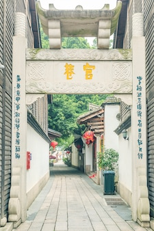 Tranquillo sette famosi edifici della provincia