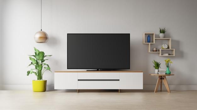 Tv sul mobile in soggiorno moderno con pianta sul muro bianco