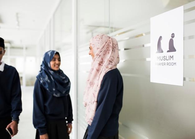 Un gruppo di studenti musulmani