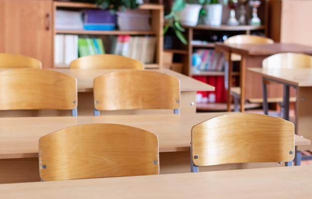 Una classe di scuola vuota in una pausa tra le classi. di nuovo a scuola.