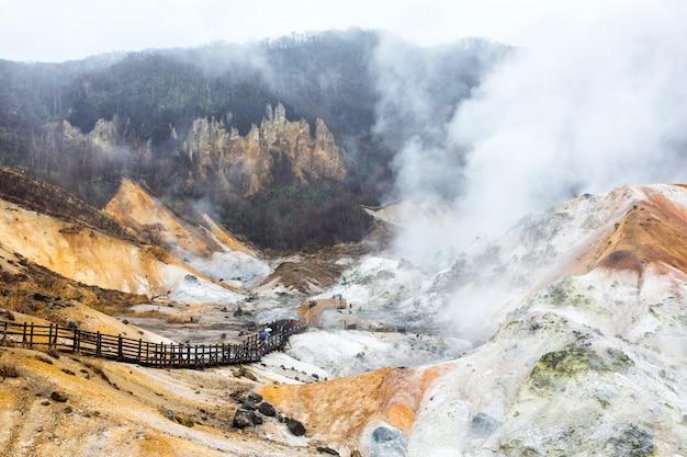 Valle dell'inferno jigokudani a noboribetsu