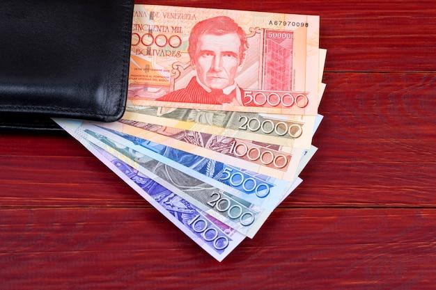 Vecchi soldi venezuelani