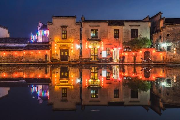 Vista colpo dal vecchio villaggio di anhui, hong cun
