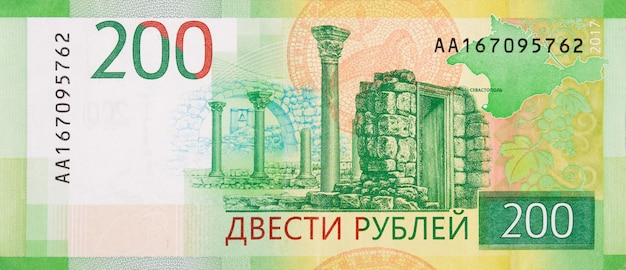 Vista di tauric chersonesos sulla nuova banconota verde da 200 rubli del 2017