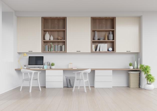 Vista frontale di un interno di lavoro con la stanza vuota della parete bianca, progettazione minima, rappresentazione 3d