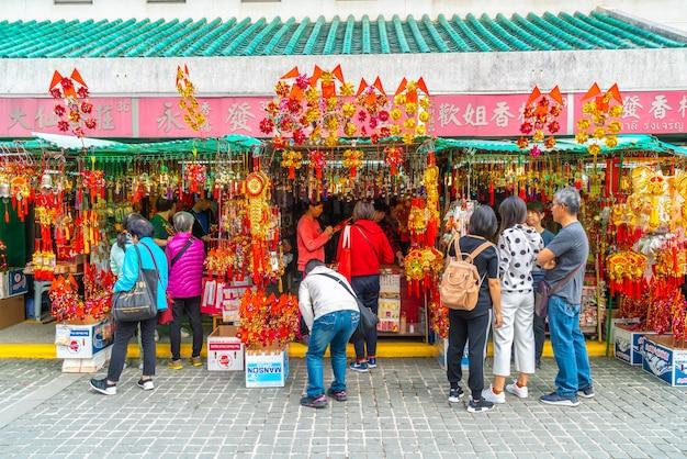 Wong tai sin temple, famoso tempio di hong kong, punto di riferimento.