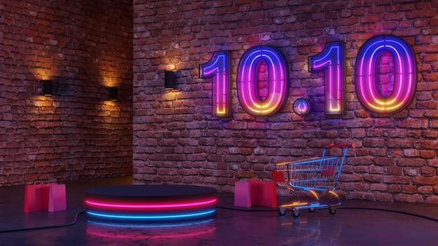 10.10 pódio de brilho de luz de néon no fundo da parede de tijolo. renderização 3d