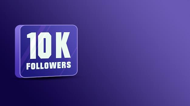 10 mil seguidores nas redes sociais, vidro 3d