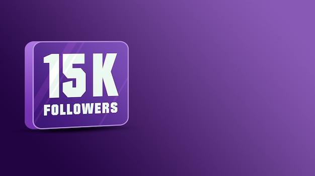 15 mil seguidores nas redes sociais, vidro 3d