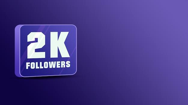 2 mil seguidores nas redes sociais, vidro 3d