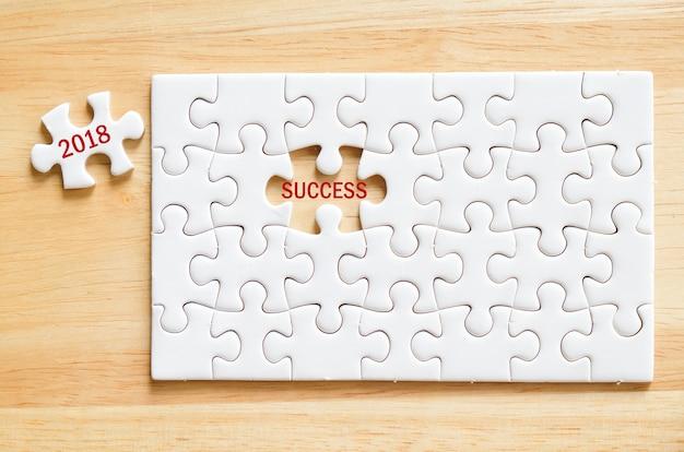 2018 e palavra de sucesso no fundo do quebra-cabeça de jugsaw, conceito de negócios