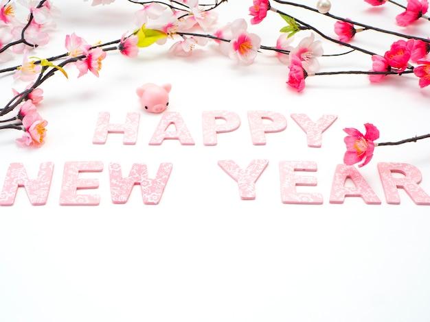2019 ano novo lunar e ano novo chinês