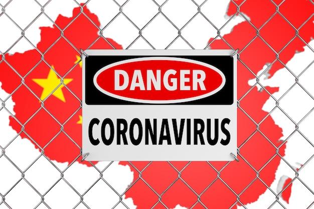 2019-ncov coronavirus sign com cerca com fio na frente do mapa da china com a bandeira em um fundo branco. renderização 3d