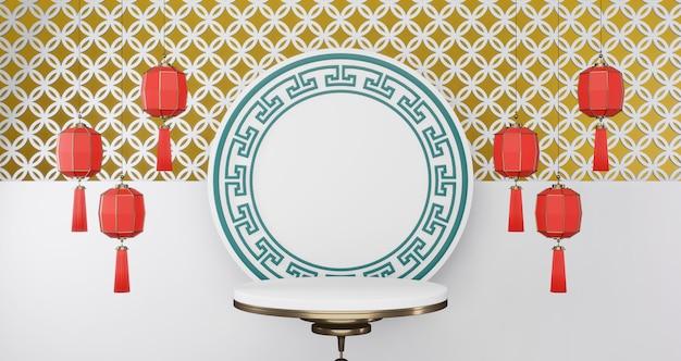2020 ano novo chinês. pódio vazio para o produto atual e conjunto de lanternas chinesas vermelhas no círculo colorido