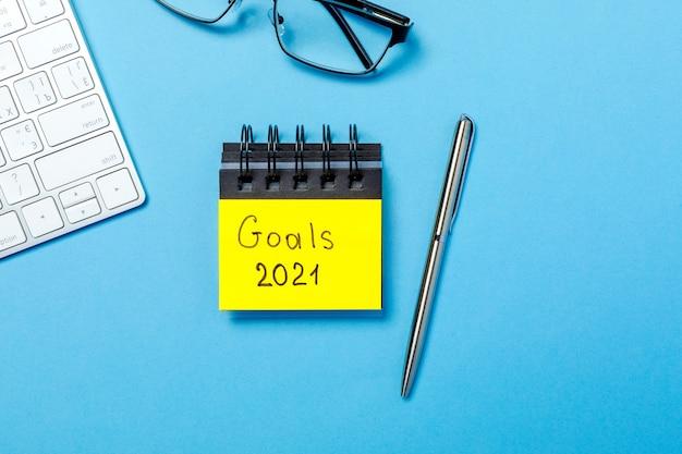 2021 objetivos em seu caderno