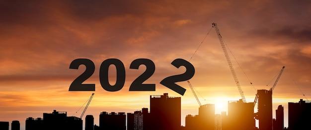 2022 ano novo. fundo de feliz ano novo 2022.