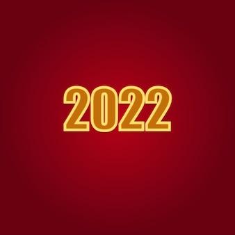 2022 um conceito de parabéns feliz ano novo. logotipo clássico. modelo de design gráfico isolado abstrato. números dourados. dígitos coloridos.