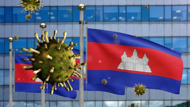 3d, bandeira cambojana acenando na cidade de arranha-céus modernos com coronavirus. vírus da influenza covid 19 do tipo com bandeira nacional do camboja soprando fundo