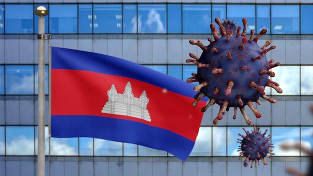 3d, bandeira cambojana acenando na cidade de arranha-céus modernos e o conceito de coronavirus 2019 ncov. surto asiático no camboja, o coronavírus da gripe é um caso de cepa de gripe perigoso como uma pandemia.