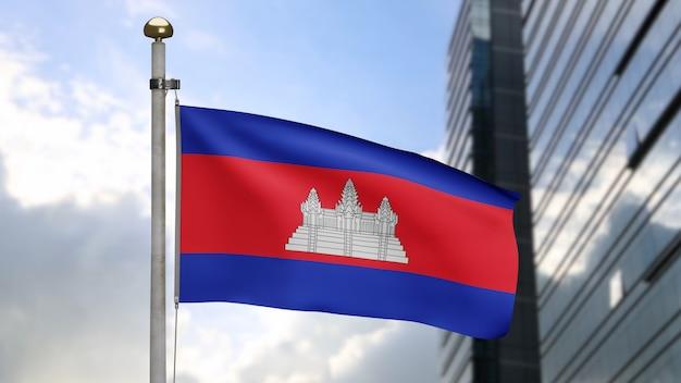 3d, bandeira cambojana balançando ao vento. perto da bandeira do camboja soprando, seda macia e suave. fundo de estandarte de textura de tecido de pano. use-o para o dia nacional e o conceito de ocasiões do país.
