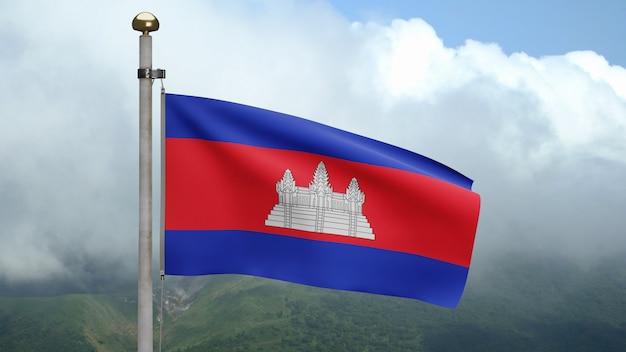 3d, bandeira cambojana balançando com o vento na montanha. perto da bandeira do camboja soprando, seda macia e suave. fundo de estandarte de textura de tecido de pano. use-o para o dia nacional e o conceito de ocasiões do país.
