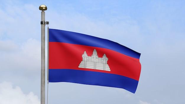 3d, bandeira cambojana balançando no vento com céu azul. feche a bandeira do camboja soprando, seda macia e suave. fundo de estandarte de textura de tecido de pano. use-o para o dia nacional e o conceito de ocasiões do país.