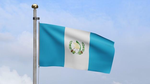3d, bandeira da guatemala balançando no vento com céu azul e nuvens. bandeira da guatemala soprada, seda macia e lisa. fundo de estandarte de textura de tecido de pano. dia nacional e conceito de ocasiões do país.