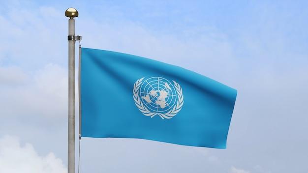 3d, bandeira das nações unidas balançando no vento, com céu azul e nuvens. bandeira da onu soprando seda macia. fundo de estandarte de textura de tecido de pano. use-o para o dia nacional e o conceito de ocasiões do país.