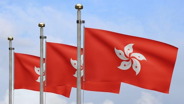 3d, bandeira de hong kong balançando no vento com céu azul e nuvens. bandeira de hong kong soprando e seda lisa. fundo de estandarte de textura de tecido de pano. use-o para o dia nacional e o conceito de ocasiões do país.